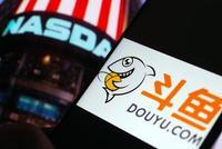 斗鱼在纳斯达克上市:游戏直播行业迈入双雄互搏时代