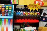 电子烟赚钱太容易:花2500国际认证 劣质烟油危及健康