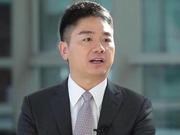 美国警方公布刘强东录音 披露案件细节(视频)