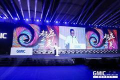 全球移动互联网大会今日在广州开幕