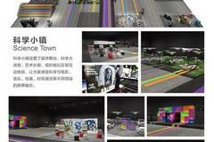 GMIC广州2019暨科学复兴节于7月26日在广州开幕