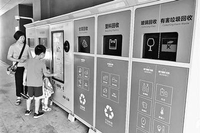 智能垃圾回收機居民區里遇冷:長期不能用 價格優勢低