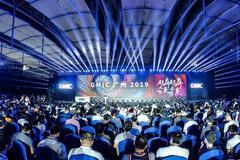 第十一届GMIC圆满闭幕:科学复兴节首秀惊艳广州
