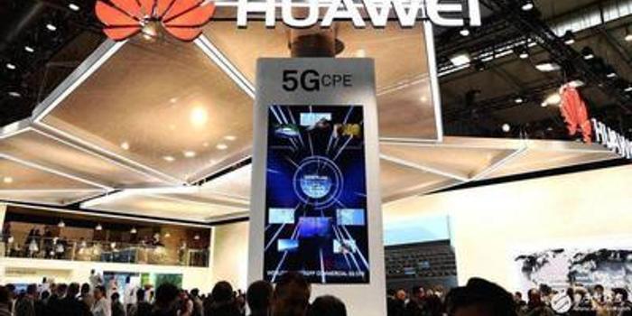 华为上半年收入增长23.2% 六成手机销量来自国内市场