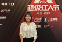直击|专访李雪琴:现在做内容更标准化 但我还是我