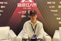 直击|专访蜂群文化CEO莫力洋:MCN行业不会一家独大