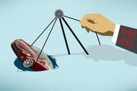 特斯拉二季度凈虧損4.08億美元 欲借中國市場翻身
