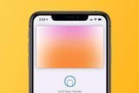 Apple Card苹果信用卡上手体验:跟iOS结合是核心优势