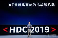 HiLink可连接家居品类超100种 IoT芯片发货2.9亿颗