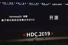 华为发布全新分布式鸿蒙OS 打造全场景智慧生活体验