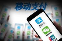 移動支付換擋 支付寶微信支付博弈三大戰場