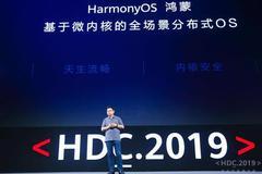 解密华为鸿蒙OS核心武器 下一代操作系统争夺战开启