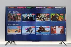 荣耀智慧屏十问十答:赵明口中新品类会是电视未来吗