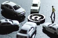 網友表示乘坐網約車被收空調費 滴滴、美團回應
