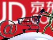京东盘前上涨5.56% 二季度净利润同比增长644%