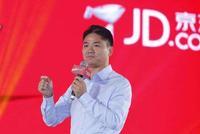 刘强东:仍然在为了盈利增长而进行大量的业务投资