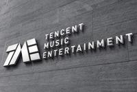 腾讯音乐回应遭反垄断调查:为不实内容