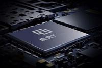 AI榜單更新:紫光虎賁T710芯片登上第一 超越驍龍855+