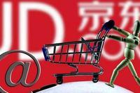 财报利好 京东周二收盘股价大涨12.89%