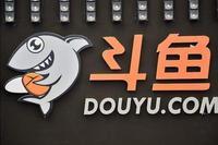 斗魚上市后披露首份財報 二季度凈利潤同比增2.7億元