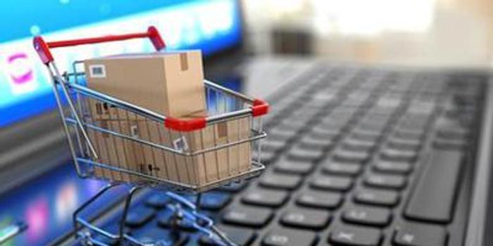 创新探索零售新模式 电商购物节不只是购物狂欢节