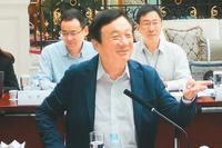 人民日報海外版談華為:中國智造的創新傳奇