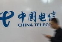 中国电信:未对4G限速 会持续做好4G服务
