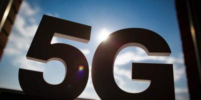 第一财经社论:5G资费标准应尽力物有所值