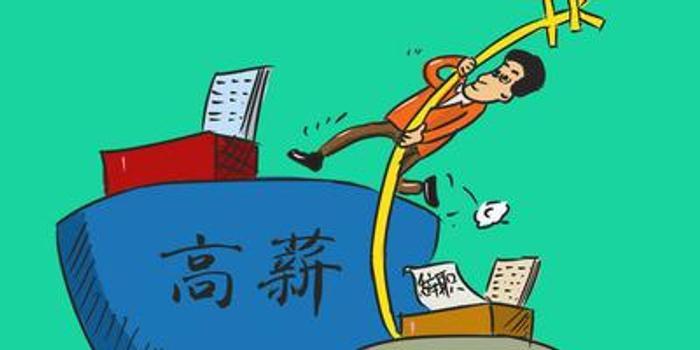 互联网行业薪酬触底反弹 跳槽涨薪率深圳最高