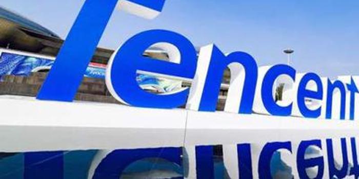 2019中国100大跨国公司榜单:腾讯第5 跨国指数44.13%
