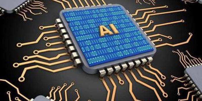 经济参考报:人工智能芯片发展需找准突破点
