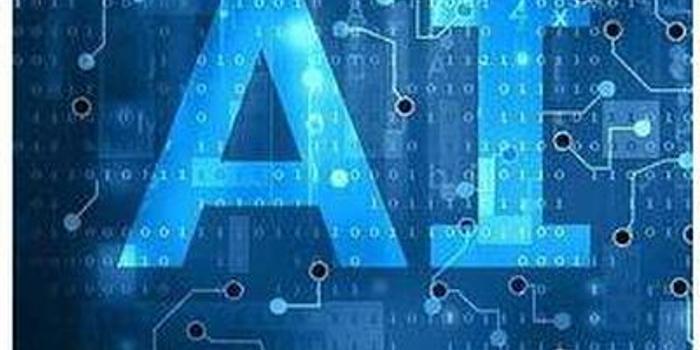 科技巨头加码巨额投资不断 人工智能迎来最好时代?