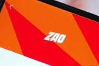 ZAO回应被工信部约谈:全面加强内容管理、完善机制