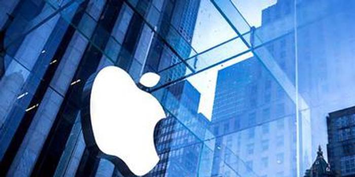 苹果可能会推出追踪标签 帮你找到丢失的东西