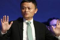 马云卸任浙江阿里小额贷款股份有限公司法人、董事长