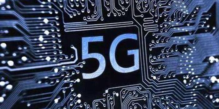 5G集成芯片来袭 市场话语权争夺正酣