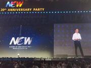 张勇演讲感谢马云:马老师创业时 我才毕业没几年