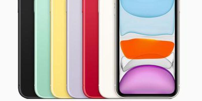 外媒:iPhone 11功能无惊喜 最大亮点是价格