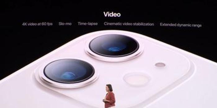 "iPhone11让人审美疲劳 ""苹果概念股""难有激情"