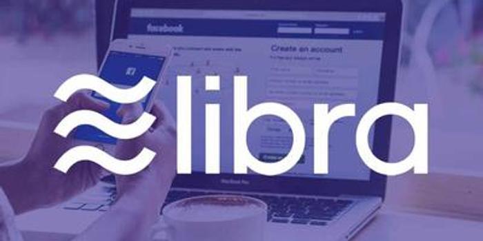 德、法反对脸书加密货币Libra进入欧洲