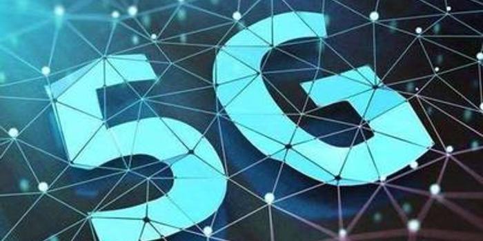 """从1G到5G领先通信业取得一服务一""""支撑""""两大成就"""