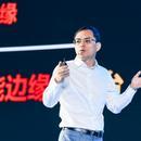 中國電信發佈天翼雲新戰略 啓動AI開放等三大平臺