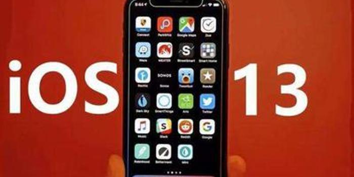 苹果iOS 13更新失败常见问题解决方法汇总