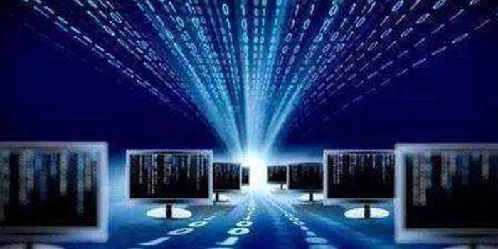 大数据与算力是数字经济核心驱动力