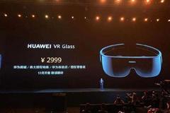 余承东:5G时代VR眼镜将迎来爆发