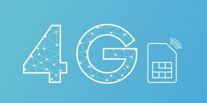 中企助力尼泊尔电信构建完善的全国4G通信网络