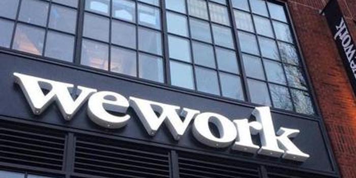 WeWork 一个跨洋大骗局?
