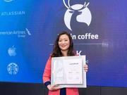 2019胡润百富榜发布:瑞幸咖啡CEO钱治亚首次登榜