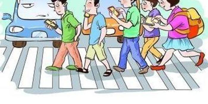 立法处罚过马路低头玩手机有必要