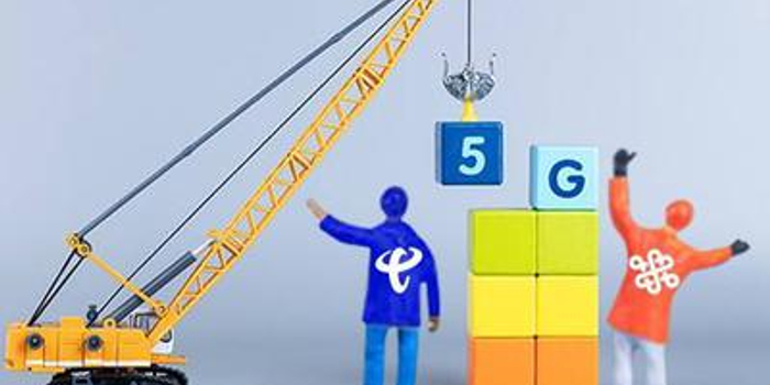 电信联通共建5G 运营方案成关注焦点